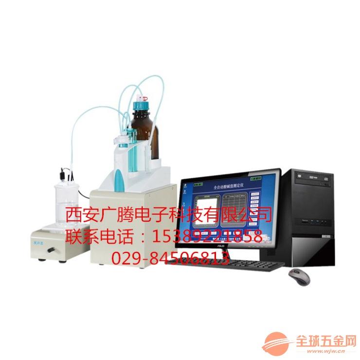 油品酸值测定仪厂家 西安销售油品酸值测定仪