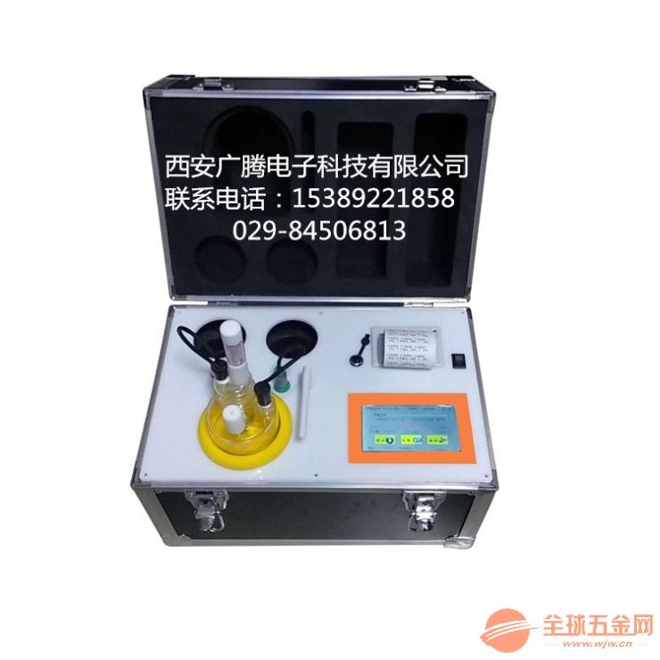 微量水份测定仪厂家 西安广腾微量水份测定仪