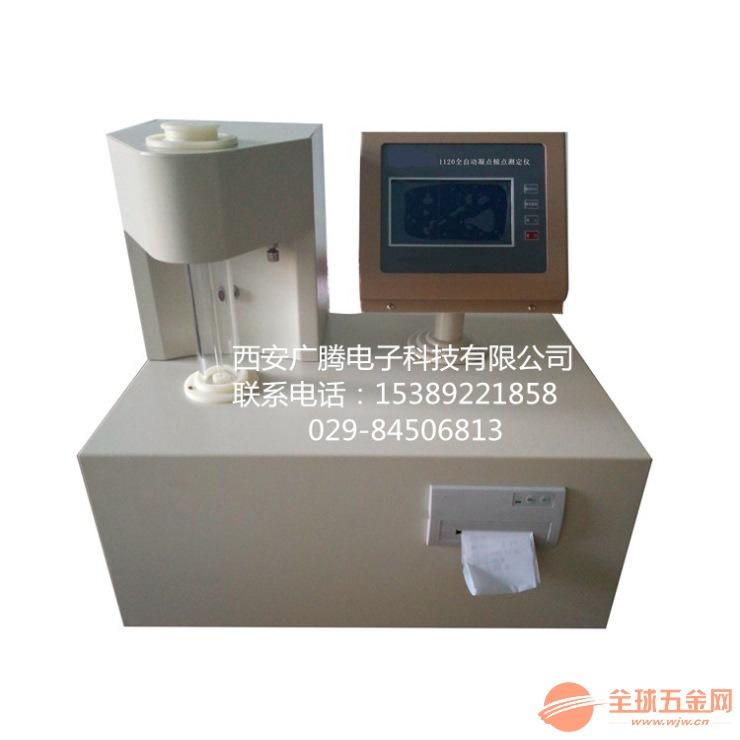 自动凝点倾点测定仪厂家 西安广腾自动凝点倾点测定仪