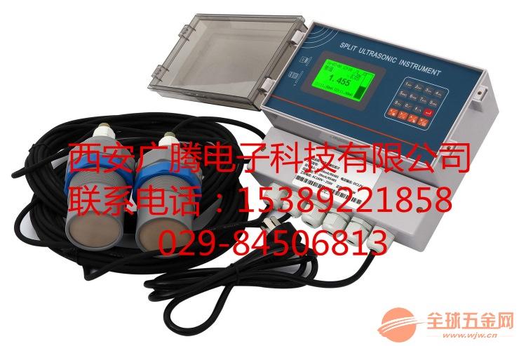 超声波液位差计厂家 西安广腾超声波液位差计