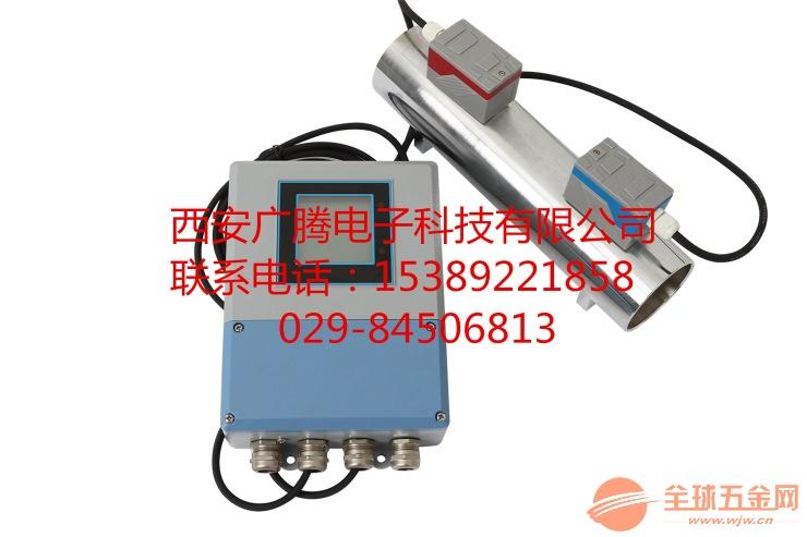 外夹式管道流量计厂家 西安广腾外夹式管道流量计