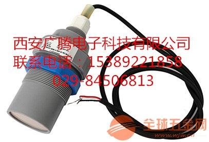 超声波物(液)位变送器厂家广腾超声波物(液)位变送器
