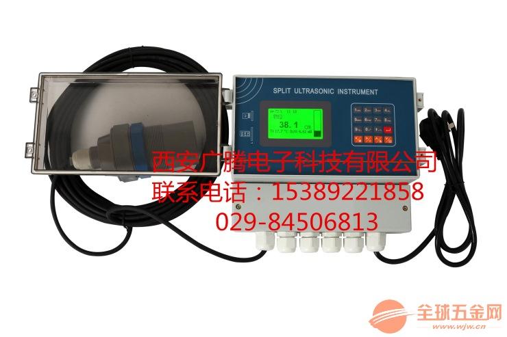分体式超声波物位(液)位仪厂家 西安销售液位仪