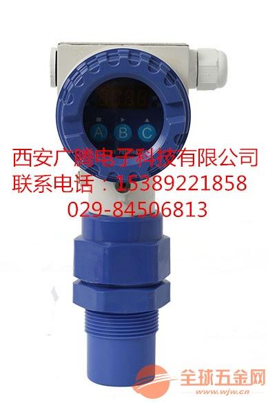 超声波物位仪厂家西安广腾超声波物位仪超声波物位仪价格