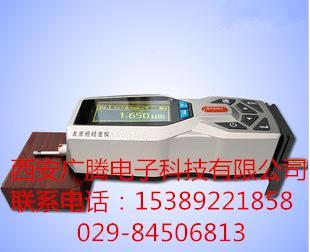 西安广腾销售表面粗糙度测试仪 表面粗糙度测试仪哪里有