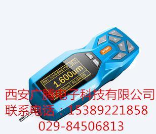 西安销售表面粗糙度检测仪 哪里有表面粗糙度检测仪厂家