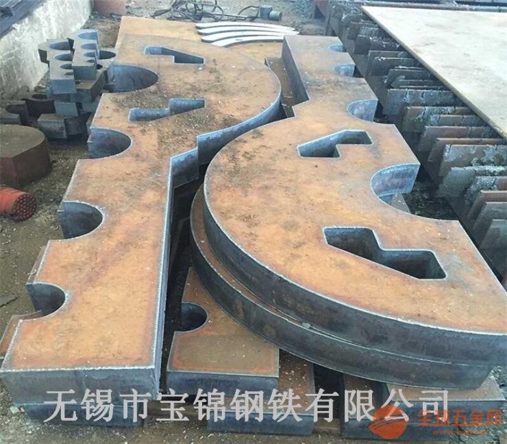 合肥鋼板切割異形件