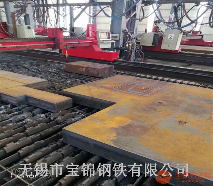 桂林钢板切割轴承座