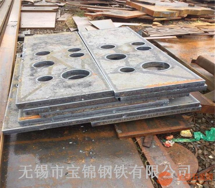 上饶q345r容器板钢板切割