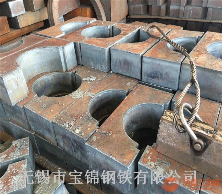 钢板按图切割轴承座批量生产