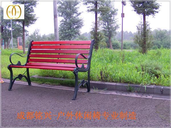 南充公园椅尺寸南充休闲椅子图纸