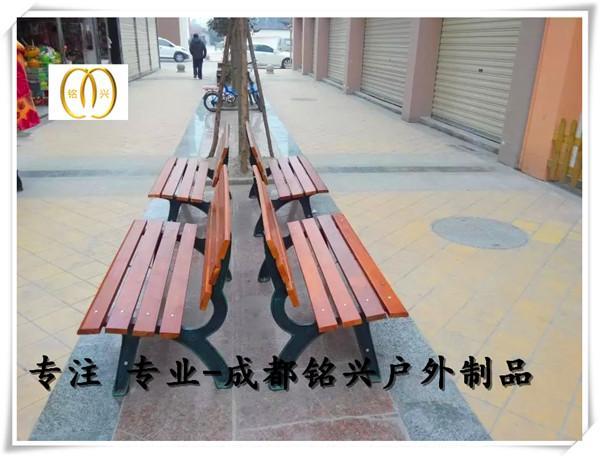 乐山公园椅子设计乐山休闲椅设计说明