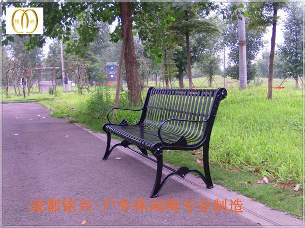 甘孜休闲椅公园椅厂家甘孜北欧休闲椅