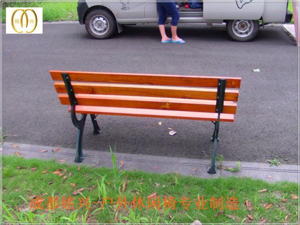 绵阳公园椅生产厂家绵阳休闲椅子阳台
