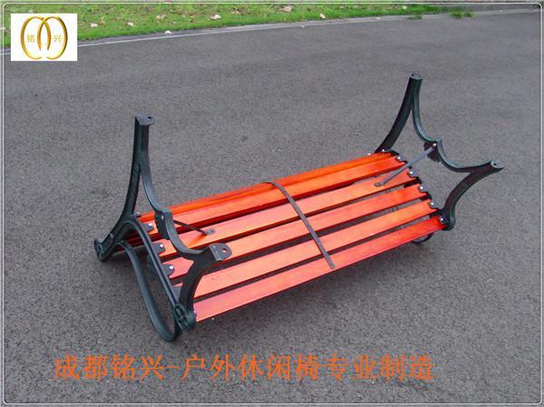 资阳西安公园椅厂家资阳藤椅休闲椅