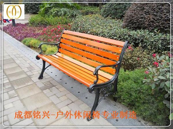 攀枝花公园椅子图片攀枝花公园休闲椅