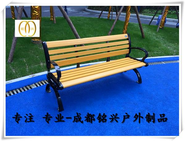 眉山公园椅子简笔画眉山休闲椅人机工程