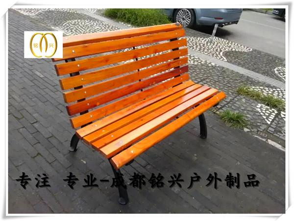 广元公园椅批发广元休闲椅英文