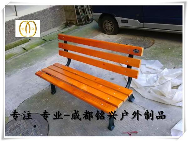自贡公园椅厂家自贡休闲椅