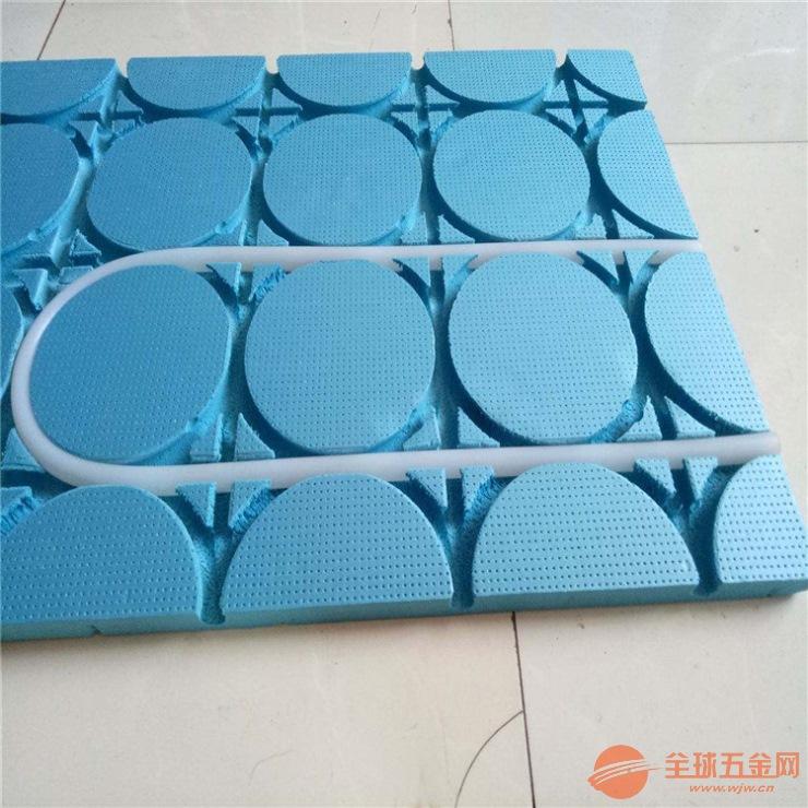 东港市XPS挤塑板地暖模块|热销爆款