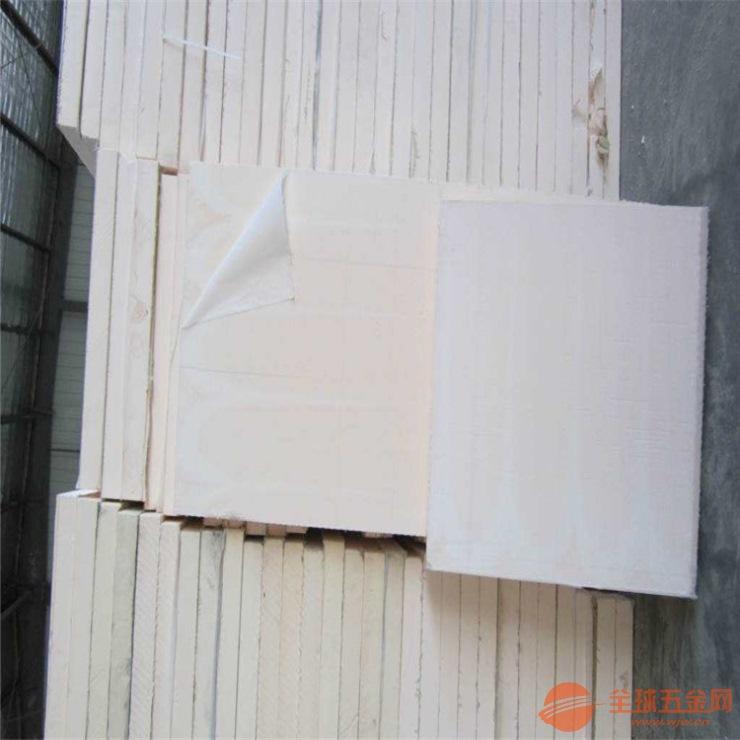 阳新县A级防火酚醛保温板每平米多少钱