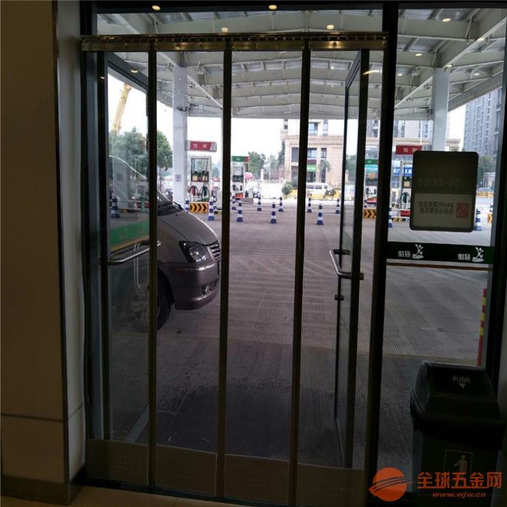 丹巴县学校磁性自吸PVC软门帘批发零售