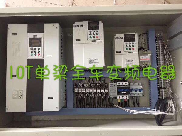 畢節生產各種型號起重機廠家電話專業制造廠家