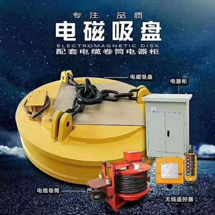 潛江市浩口鎮起重機2020新出爐價格制造廠家