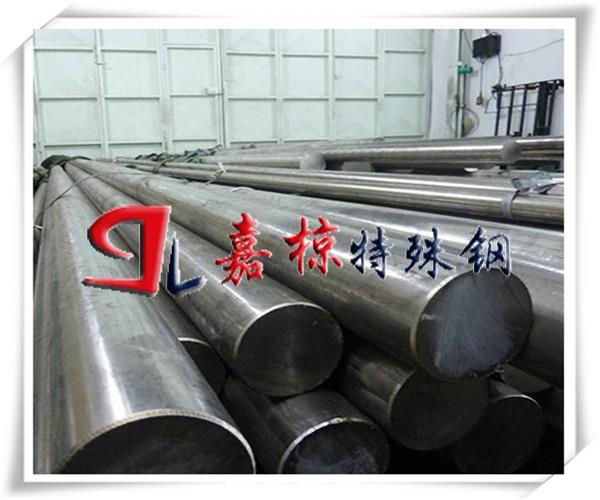 g10crni3mo特种钢销售处 g10crni3mo特殊钢实力商家