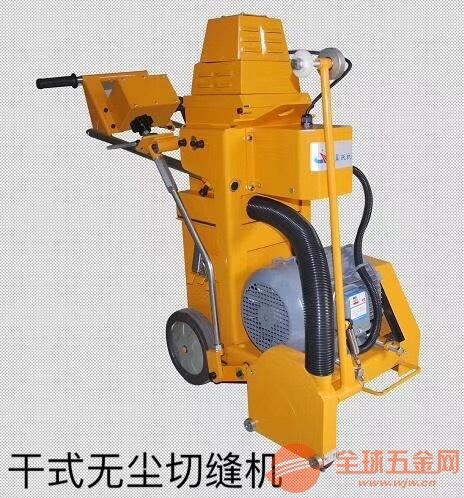翼跃实业+兰州干式无尘切割机 混泥土路面切割机