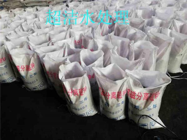 洛川县果壳活性炭厂家直销