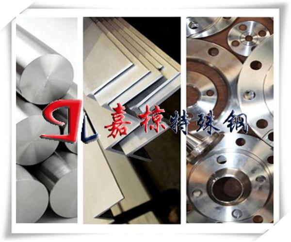 现货销售20CrNi特殊钢硬度 20CrNi材质质量介绍