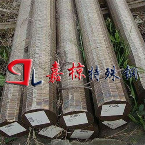 特种钢上海现货零割X38CrMoV51库存尺寸报价