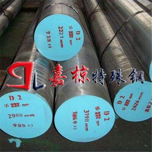 特种钢保税区现货零售x1nicrmocu32-28-
