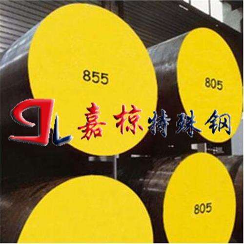 畅销全球不锈钢S30453大量供应