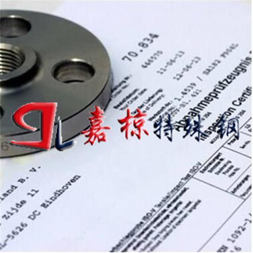 特种钢库存现货批发NS3306产品工艺