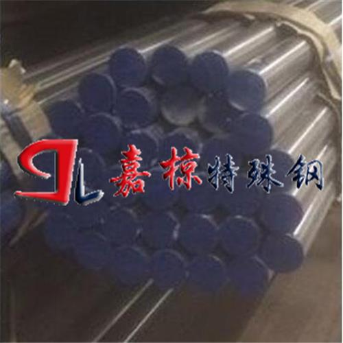 特殊钢自备仓库现货零售X17CRNI16-2品质保证