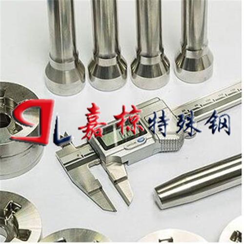 特殊钢自备仓库现货零售X11CrNiMnN19-8-