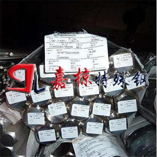镍基合金上海现货零售X8NiCrAlTi31-21标