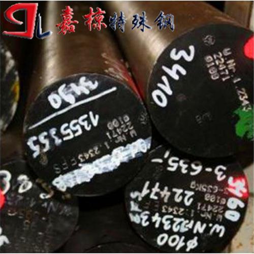 德标DIN不锈钢上海现货零售1.4116性价比高