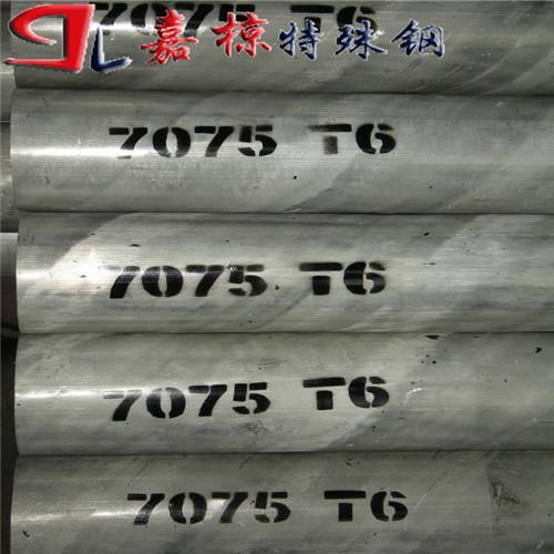 自备仓库进口铝合金现货YH52库存查询