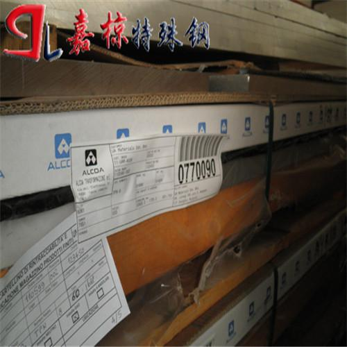 上海特种铝业仓库销售QC-10性能详解