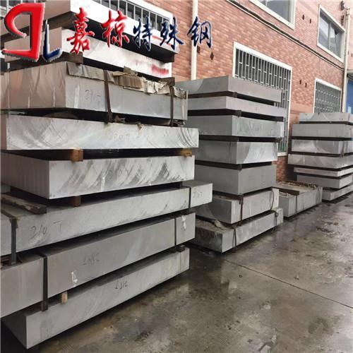 铝业特殊合金仓库现货零售YH52制造生产