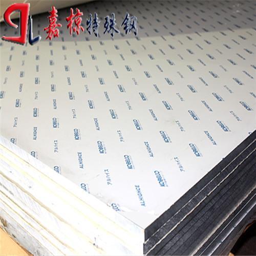 自备仓库进口铝合金现货6061T6RA实测成分数值
