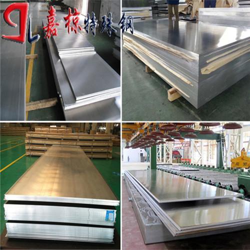上海特种铝业仓库销售QC-7材料参数对照