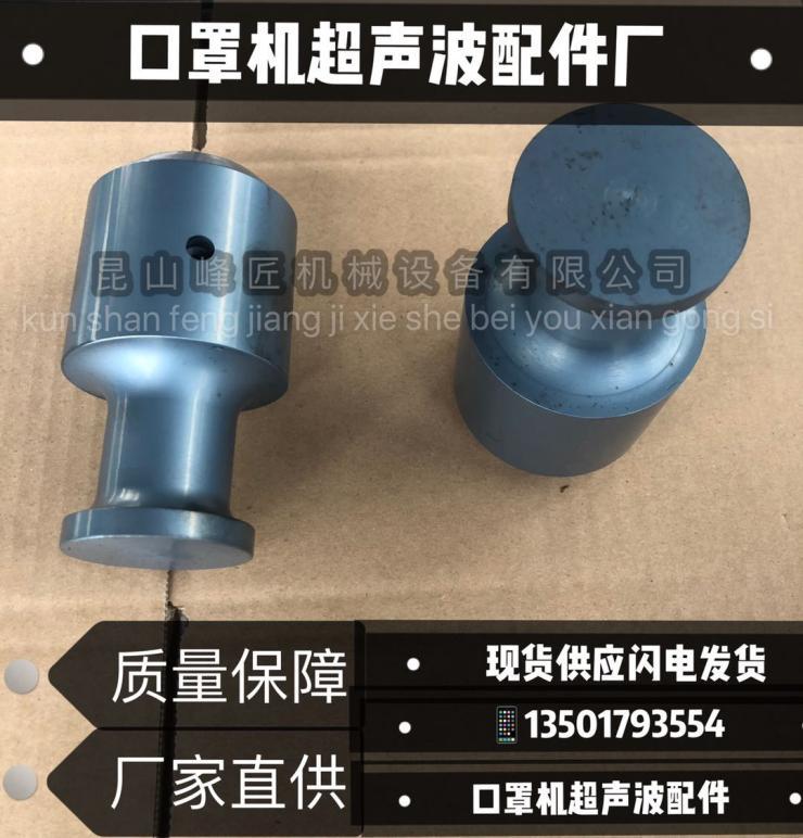 江西超声波钢模15k,硬质合金超声波钢模15k指导报价