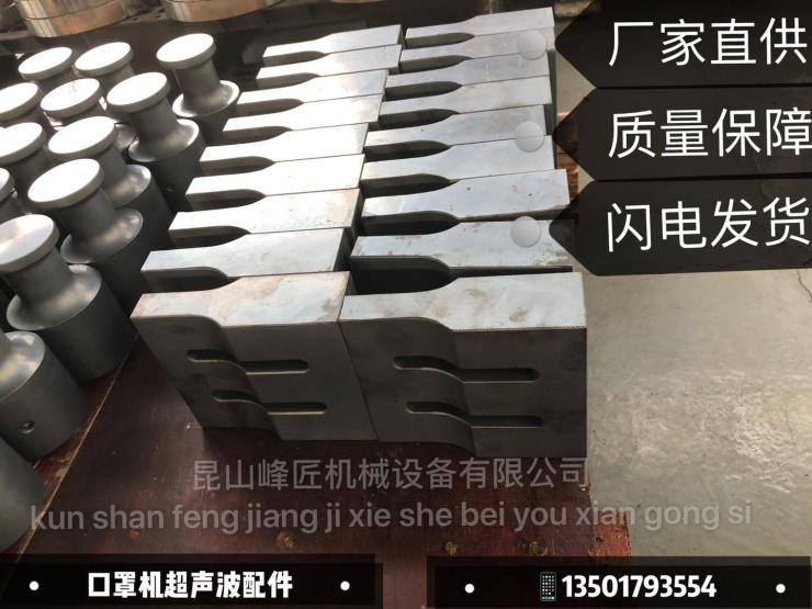 西藏自治区超声波钢模现货15k,高速钢超声波钢模现货