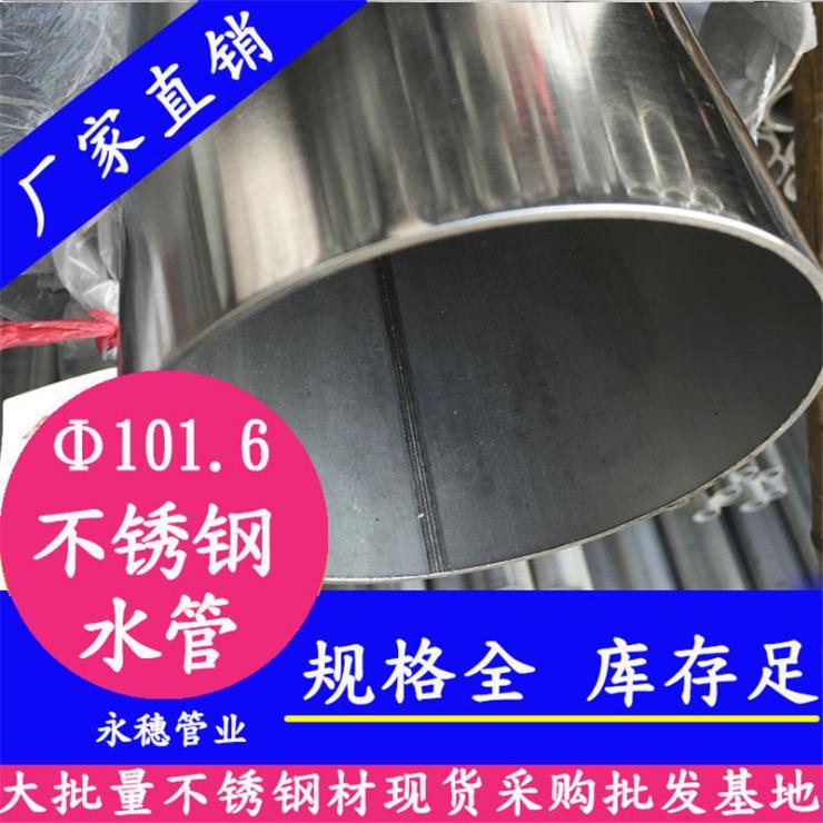 �v�R店304砂光方管-�v�R店304不�P�方通�r格-�v�R店304不�P�小管�r格
