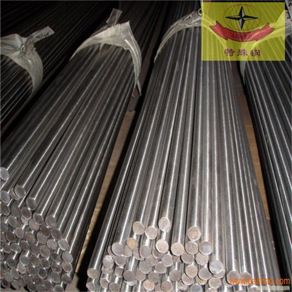 价位0cr20ni65ti2alnbfe7新材料入库品质保证