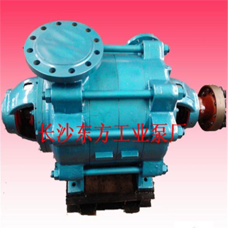 D46-30*4臥式多級泵平衡環套